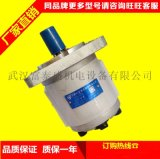 合肥長源液壓齒輪泵供應液壓齒輪泵CBKP32-BFPR叉車工程機械車輛