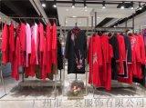 品牌折扣女裝民族風旗袍三季暢銷款清貨一份起
