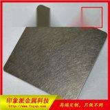 不鏽鋼亂紋板 供應304亂紋棕金彩色不鏽鋼裝飾板
