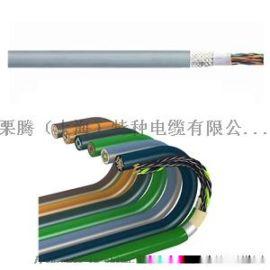 栗腾厂家**供应高质量耐弯曲拖链电缆