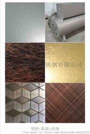 南海木纹钛金不锈钢加工价 按需定制按时交货