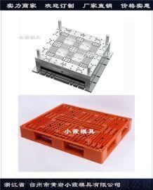 浙江塑料注塑模具 货柜注塑平板模具