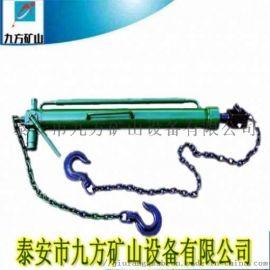 液压回柱器(YH-63)