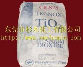 科美基钛白粉CR-828