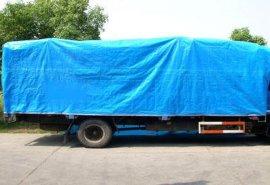 高密度聚乙烯汽车篷布