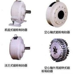供应磁粉制动器,磁粉加载器,模拟加载设备