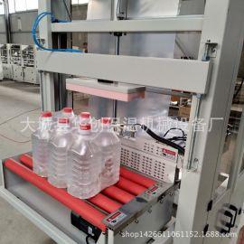 啤酒易拉罐套膜包装机 多瓶组合外塑封包装机 PE膜热收缩机