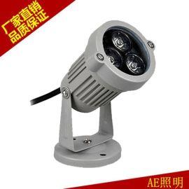 AE照明 LED草坪燈 戶外庭院景觀投射燈具 3W