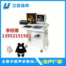 医用B型超声诊断仪厂价销售 便携式B型超声诊断仪配置及技术参数
