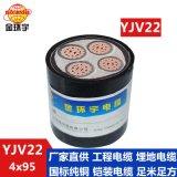 包邮 厂家直销 YJV22 4*95报价 铠装电缆 金环宇电缆