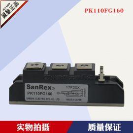 全新原装可控硅PK110FG160  现货