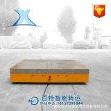 二十吨电动无轨无线遥控平板车 可定做尺寸载重移动导轨横移车