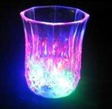 LED发光杯饮料杯