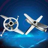 耐磨高混機槳葉 高混機槳葉高速混合機槳葉 量大從優
