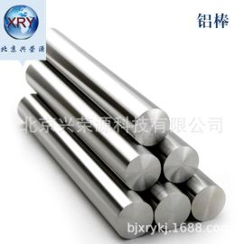99.9%高纯国标铝锭 鋁型材可零切 铝整材鋁板材