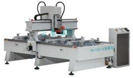 工业缝纫机(1325)