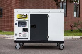 卫生院用20kw柴油发电机报价