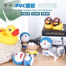 广东厂家塑料玩具定制 pvc搪胶公仔来图定制 软胶娃娃公司吉祥物