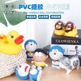 廣東廠家塑料玩具定製 pvc搪膠公仔來圖定製 軟膠娃娃公司吉祥物