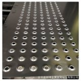 廠家訂做鍍鋅板圓孔魚眼起鼓衝孔防滑板 不鏽鋼圓形凸起腳踏板