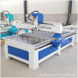 厂家供应木工雕刻机 cnc木雕刻机 1325数控雕刻机厂家