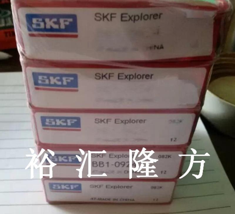 高清實拍 SKF BB1-0924 深溝球軸承 25*62*17mm 原裝正品 BB10924