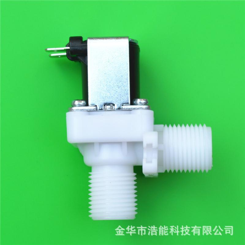 垂直进水电磁阀g1/2外螺纹上水系统自动补水系统净水器热水器