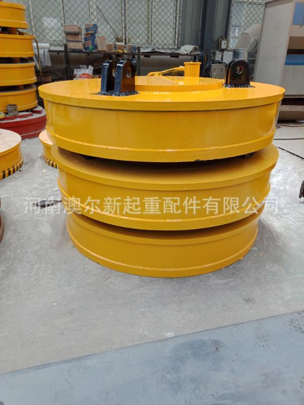 銷售φ80電磁吸盤 起重電磁鐵 圓形吸廢鋼專用