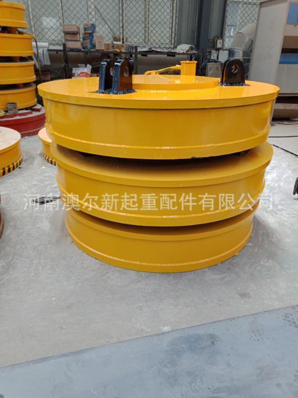 销售φ80电磁吸盘 起重电磁铁 圆形吸废钢专用