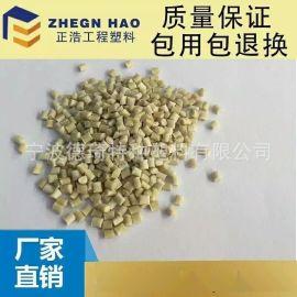 浙江PPS厂家 聚苯硫醚 耐高温塑料 增强改性 本色 黑色 咖啡色