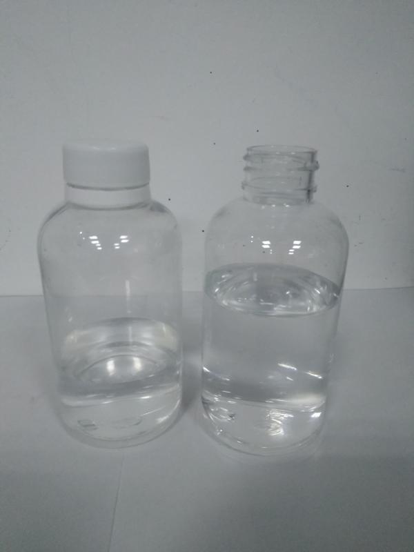 厂家直销PET200ml凉茶瓶200ml果汁瓶200ml果酱瓶200ml奶茶瓶