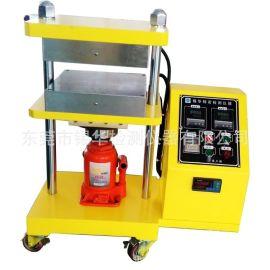 手动硫化机  实验型压片机 30T塑料压片机