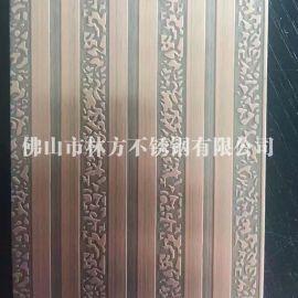 昆山201/304仿古铜蚀刻不锈钢板 不锈钢镀铜板 豪华大门装饰不锈钢板定做厂家
