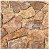廠家批發黃色板岩 亂形石 鏽黃色文化石 大型建築工程 專用石料