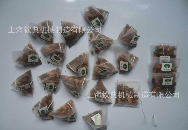厂家三角包包装机 袋泡茶尼龙网三角袋茶叶包装机 立体三角包