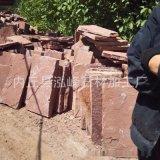 漳州文化石厂家高粱红蘑菇石批发供应