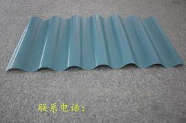 供应780型大波纹横挂墙面板,780型大波纹横挂墙面板厂家天津胜博