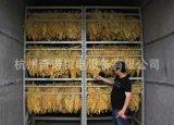 SFWF-9蔬菜食品烘乾專用八葉片高溫高溼軸流通風機