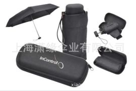 5折伞定做、带EVA盒装五折礼品伞定制