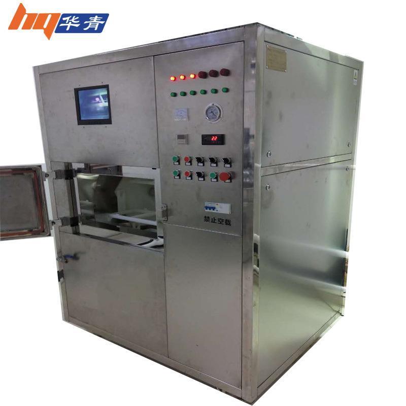 东莞微波真空干燥机厂家 化学反应物浆料低温烘干 极限低含水率