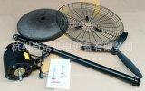 夏季大促銷750MM工業落地電風扇、立式工業風扇、工業搖頭電風扇