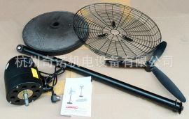 夏季大促销750MM工业落地电风扇、立式工业风扇、工业摇头电风扇