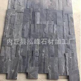 厂家直销天然板岩石材装修产品板岩文化石黑色胶粘石材墙面砖