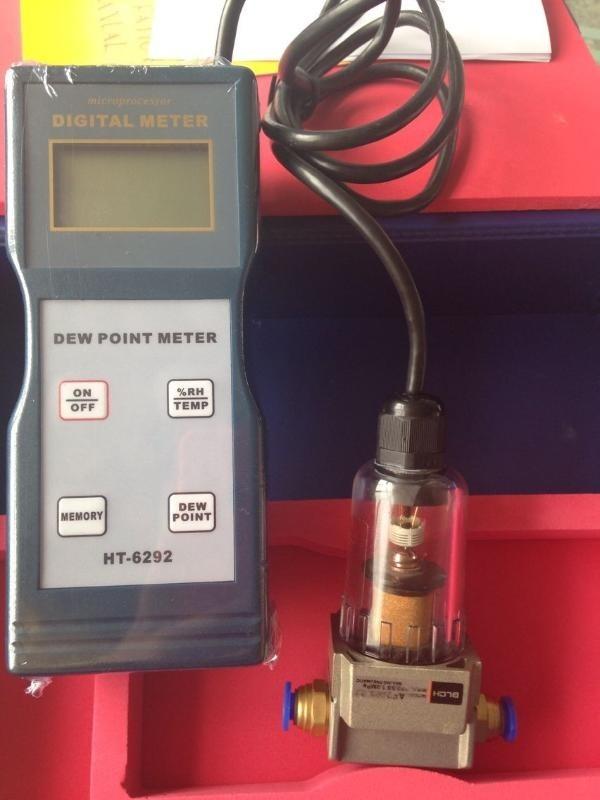 管道露点测试仪,带记忆功能 HT-6292