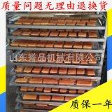 500型豆干烟熏炉全自动 熏豆干机器供货商 熏豆干烟熏炉价格实惠