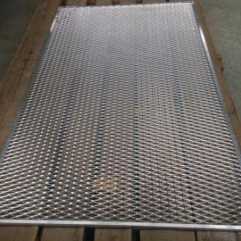 裝飾鋁板網 菱形鋁板網吊頂 吊頂牆幕 鋁板吊頂網