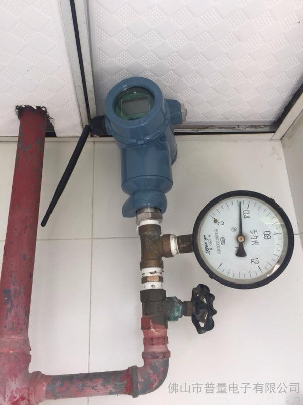 消防无线GPRS NB-iot 水压监控系统 普量PT500-990 消防无线水压监控系 消防无线水压监控系统