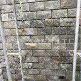 熱銷推薦河北文化石綠石英文化石文化磚