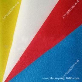 厂家供应多种出口类全新料涤纶纺粘无纺布_真正**的纺粘布