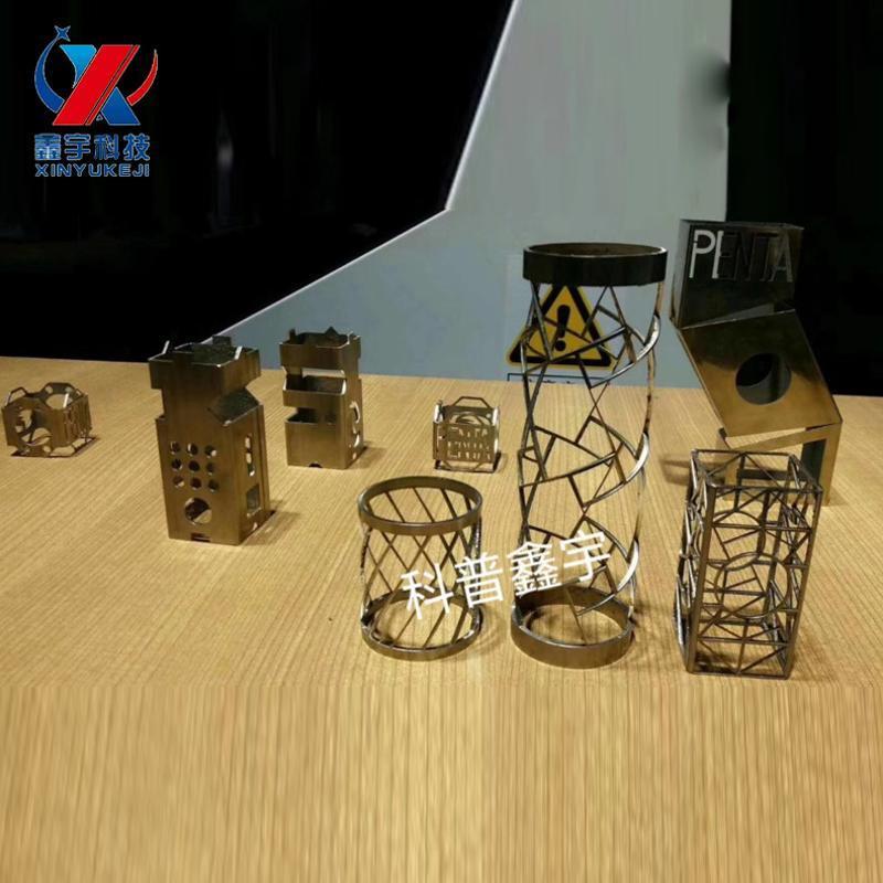 供应碳钢板激光切割机 数控钣金激光切割机